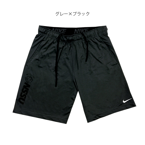 NIKE DRY-FIT フライショート2.0(GY)